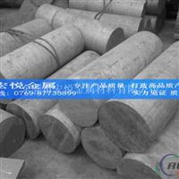供应5083铝管 5083大直径铝管