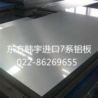 2024铝板材 2024铝板材质