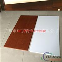 专业吊顶铝单板,广本汽车木纹板