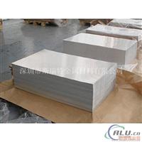 氧化铝板1100氧化铝板