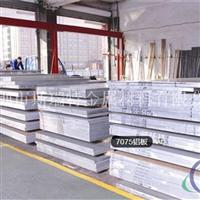 工业用超厚6061铝板材