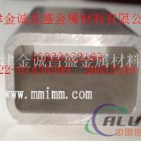 3003铝管,销售6063铝管5083铝管