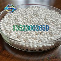 制氧机干燥用35原生活性氧化铝 专供干燥剂氧化铝球
