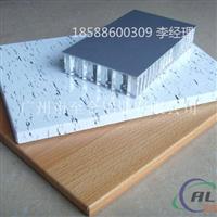 天津市优质铝蜂窝板价格