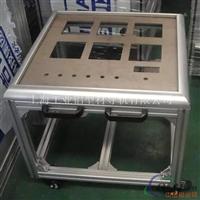 工业机械设备防护罩,来图加工挖孔防护罩,电器控制柜专用箱,工业工控箱加工,可移动铝型材设备框架