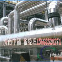 管道保温铝皮价格 密度 重量关系