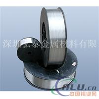 廠家直銷5356鋁鎂合金焊絲