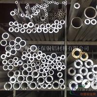 供应2024铝合金管、2017铝合金管