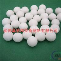 氧化铝耐磨陶瓷片 氧化铝瓷片