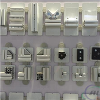 工业铝型材及配件销售