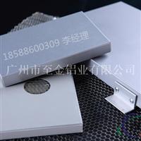 北京市铝蜂窝板价格