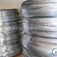 异型铝线来图订做1060,6063铝线