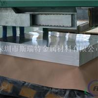 1060O态铝板