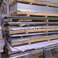 3003防锈铝板报价