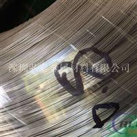 現貨成批出售5005鎂鋁合金線