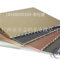 上海市优质铝蜂窝板生产厂家