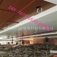 广本4s店展厅吊顶木纹铝单板天花