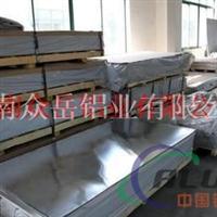供应外墙铝板、烤漆铝板
