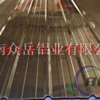 济南众岳厂家现场加工铝瓦