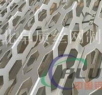 穿孔铝装饰板外墙装饰铝板网