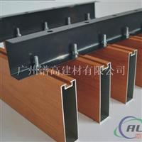 新型铝方通型材