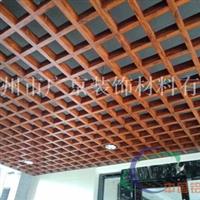 铝格栅,型材三角木纹铝格栅厂家