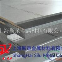 5A02铝板  进口5A02铝板性能