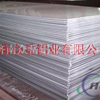 天津1060铝板价格