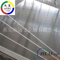 6063T6铝薄板