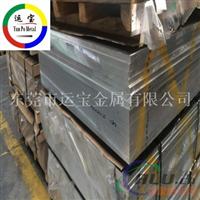 AA6063美国铝板