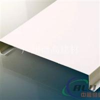 铝合金扣板吊顶 密拼方型铝扣板