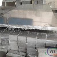特规铝板超中厚铝板定尺切割
