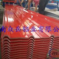 众岳铝厂专供生产750型铝瓦