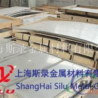 6061铝板  进口6061铝板状态