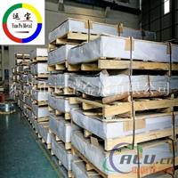 AL6061氧化铝板