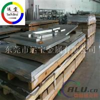 6063t651中厚铝板
