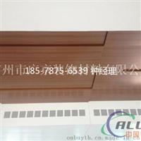 广本展厅木纹铝单板,白色铝单板
