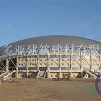 低价铝镁锰屋面板