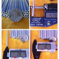6063小口径精密铝管