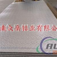 扁豆型花纹铝板采购批发