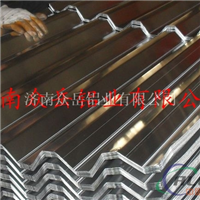 湖南铝瓦专供铝瓦厂家济南众岳