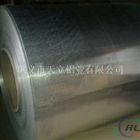 生产销售合金铝皮 压花铝皮