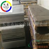 6063T5合金铝板