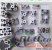 工业铝型材铝合金幕墙铝型材