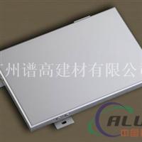 氟碳喷涂铝单板 幕墙铝单板价格