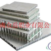 铝蜂窝板,建筑厂房专用