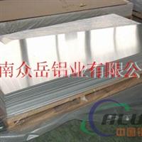 山西4mm铝板优惠价格