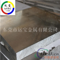 AL6061t4合金铝板