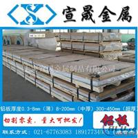 A2024铝板