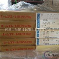 供应6011铝合金板、6063铝合金板